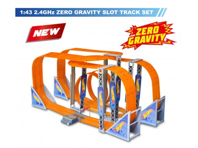 1330cm / 42.6FT_ZERO GRAVITY SLOT TRACK SET